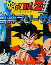 Dragon Ball Z II Gekishin Frieza