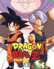 Dragon Ball Z Super Butōden 3