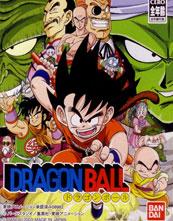 Dragon Ball (WonderSwan Color)