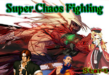 Super Chaos Fighting Title Screen