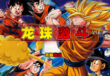 Dragon Ball Fierce Fighting 1.6 Title Screen