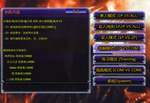 Anime Battle 1.6 Title Screen