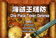 One Piece Tower Defense Title Screen