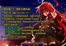 Anime Battle 1.9 Title Screen
