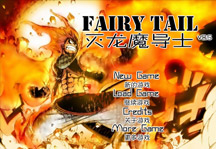 Fairy Tail Fight Title Screen