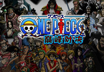 One Piece Final Fight 0.7 Title Screen