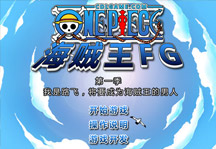 One Piece Gallant Fighter Title Screen