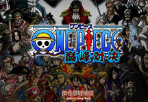 One Piece Final Fight 0.9 Title Screen