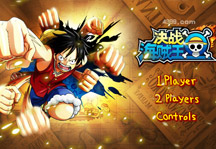 One Piece Flash Game Title Screen