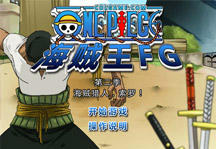 One Piece Gallant Fighter 2 Title Screen