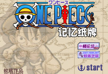 One Piece Memory Game Title Screen