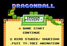Dragon Ball Shenlong no Nazo Online Title Screen