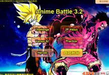 Anime Battle 3.2 Title Screen