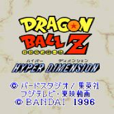 Dragon Ball Z Hyper Dimension - Title screen