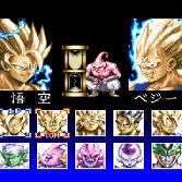 Dragon Ball Z Hyper Dimension - Character select