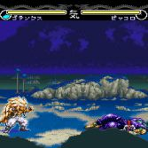 Dragon Ball Z Hyper Dimension - Gotenks vs Piccolo