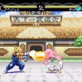 Dragon Ball Z Hyper Dimension - Vegetto vs Kid Buu