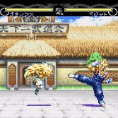 Dragon Ball Z Hyper Dimension - Gotenks vs Vegetto