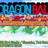 Dragon Ball Advanced Adventure - Title screen