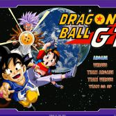 Dragon Ball GT MUGEN - Title screen