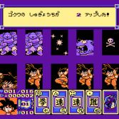 Dragon Ball 3 Gokuden - Gameplay