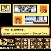 Dragon Ball Daimaō Fukkatsu - Gameplay