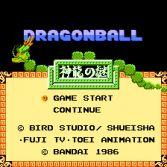 Dragon Ball Shenlong no Nazo - Title screen