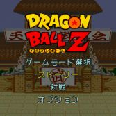 Dragon Ball Z Buyū Retsuden - Menu