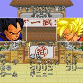 Dragon Ball Z Buyū Retsuden - Character select