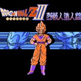 Dragon Ball Z III Ressen Jinzōningen - Title screen
