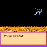 Dragon Ball Z II Gekishin Frieza - Gameplay