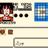 Dragon Ball Z Goku Hishōden - In game screenshot