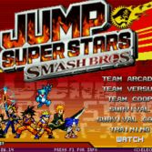 Jump Super Stars Smash Bros - In game screenshot