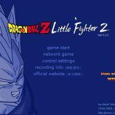Dragon Ball Z Little Fighter 2 - Screenshot