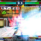 Dragon Ball Raging Blast 2 Mugen - Screenshot