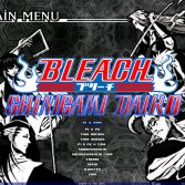 Bleach Shinigami Daiko - Screenshot