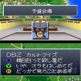 Dragon Ball Z Super Gokuden 2: Kakusei-Hen - Screenshot