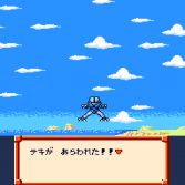 Dragon Ball Z Super Saiya Densetsu - Screenshot