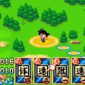 Dragon Ball WonderSwan Color - Screenshot