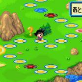 Dragon Ball WonderSwan Color - Screenshot