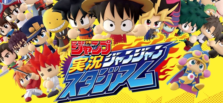 Jump Jikkyou Janjan Stadium: Goku and other Jump's heroes in a new mobile fighting game