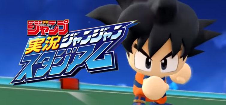 Jump Jikkyou Janjan Stadium: Game mechanics