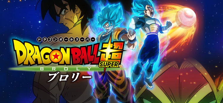 Dragon Ball Super Broly New Character Posters Dbzgames Org