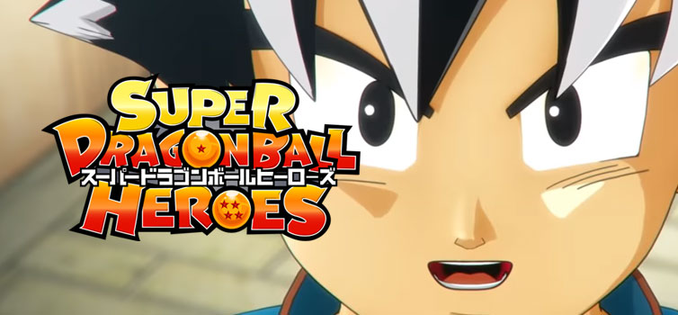 Super Dragon Ball Heroes World Mission: The first TV commercial