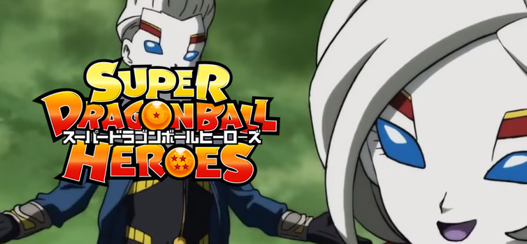 Super Dragon Ball Heroes: Watch the 7th episode of promotional anime