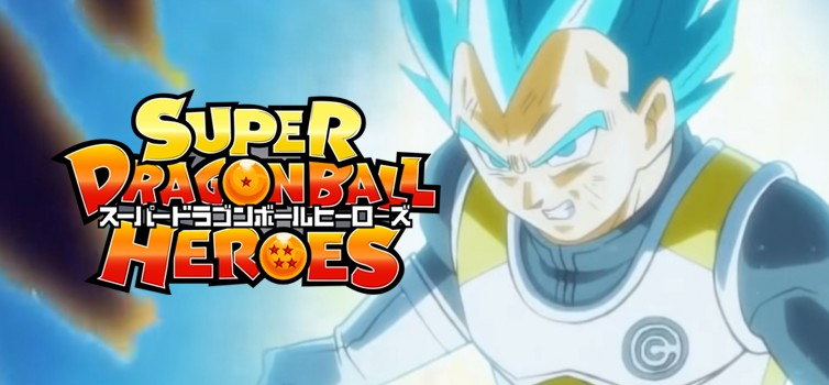 Super Dragon Ball Heroes: Watch the 10th episode of promotional anime
