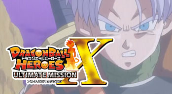 Dragon Ball Heroes Ultimate Mission X - Second Official Trailer
